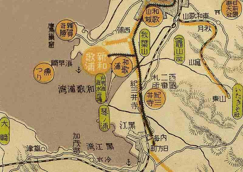 1934年南海電鉄沿線案内図_c0367107_09261937.jpg