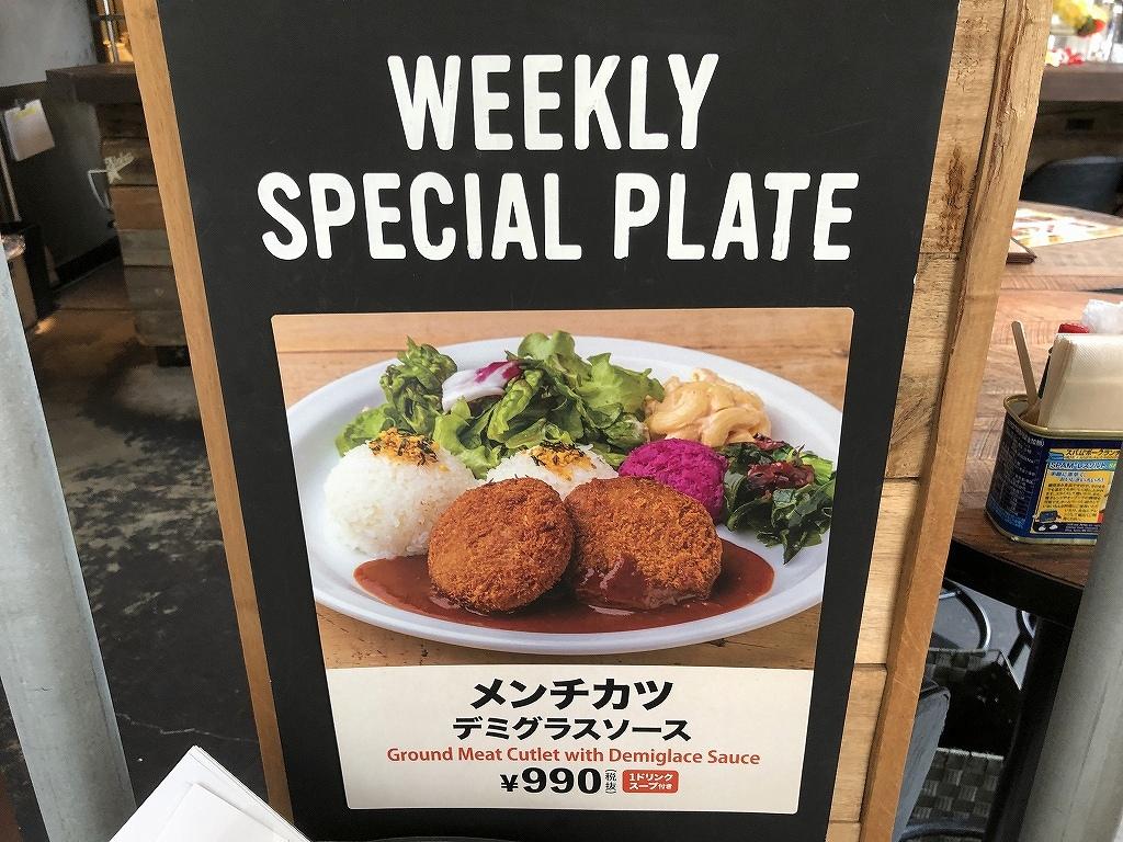 Aloha Table@大崎_c0395834_23455985.jpg
