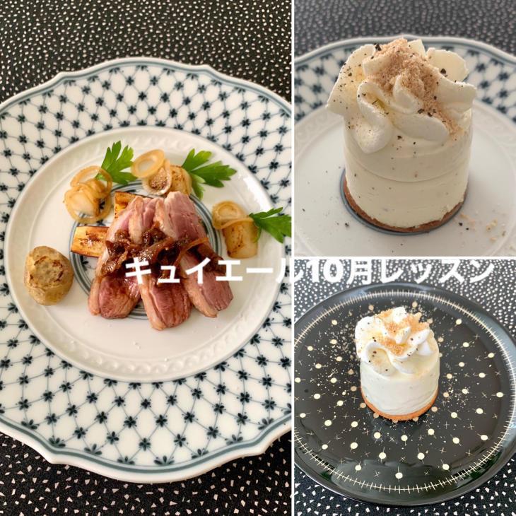 2020.10月料理教室 予告編_e0134337_11012641.jpg
