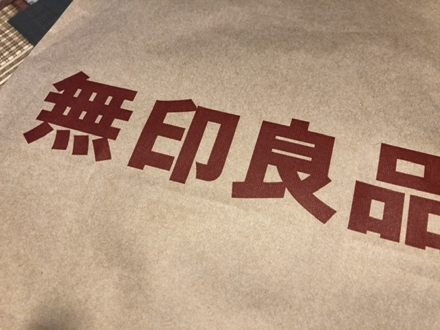 【鎌倉の無印カフェでテイクアウトのお弁当】_b0009849_14383521.jpeg