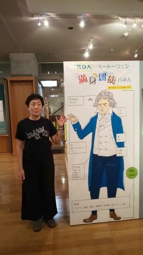 浜松市楽器博物館でのガムランワークショップ_e0017689_13080873.jpg
