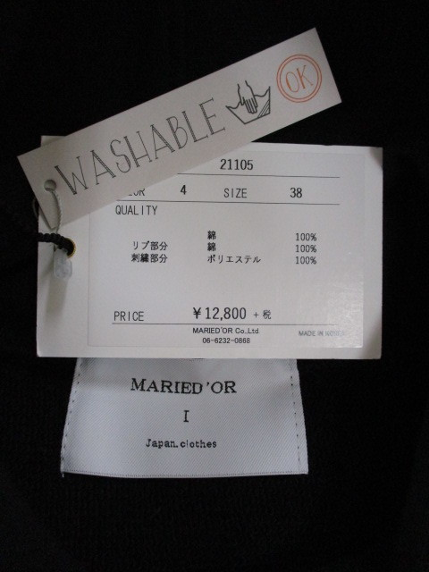 MARIED\'OR マリードール MARIED\'OR / 裏毛ヨコ使い刺繍入りロングハイネックプルオーバー_e0076692_12233400.jpg