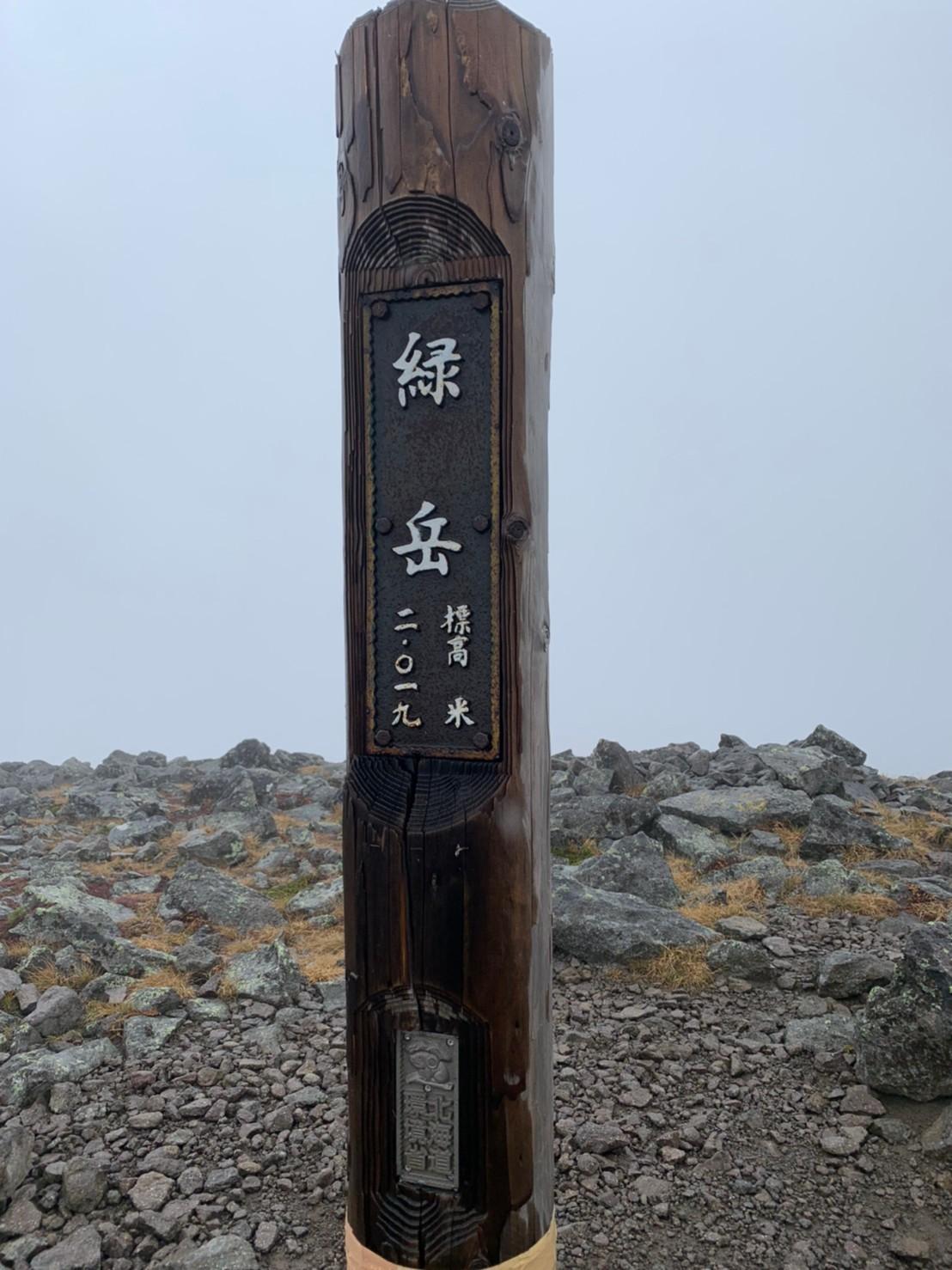 日本一早い紅葉を見に赤岳へ。奇跡のナッキーに会えました♪_d0198793_12504297.jpg