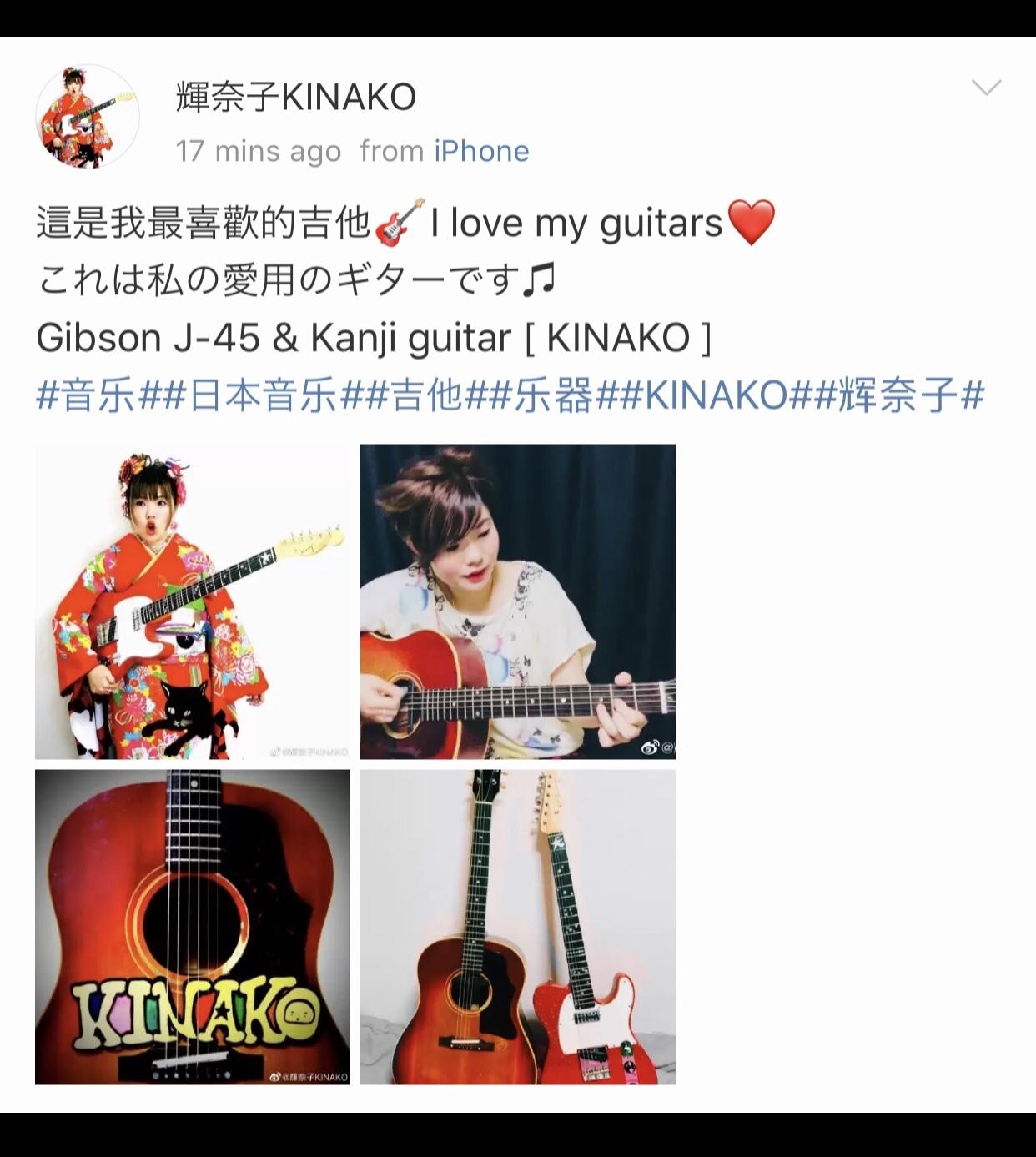 中国でキナコ楽曲配信開始!_f0115311_18475016.jpeg