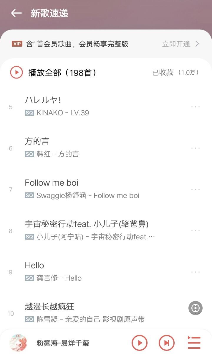 中国でキナコ楽曲配信開始!_f0115311_18570014.jpeg