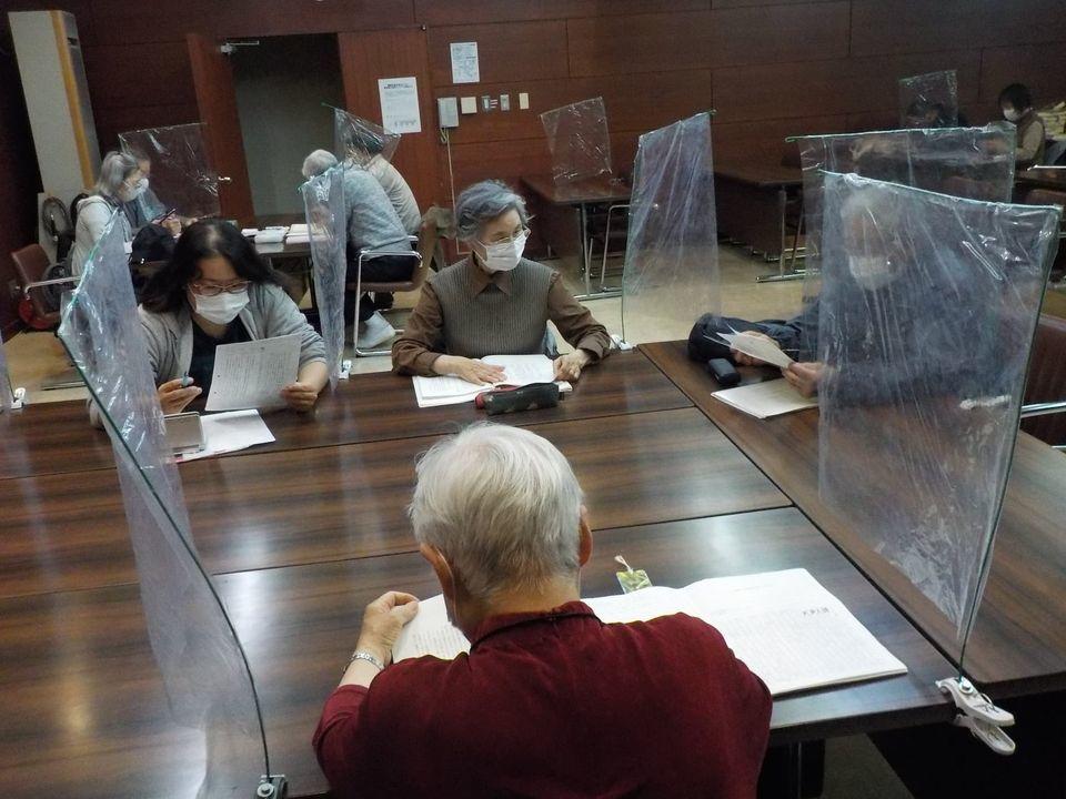 2020年9月29日(火)合同学習会 運営会議_f0202120_08054435.jpg