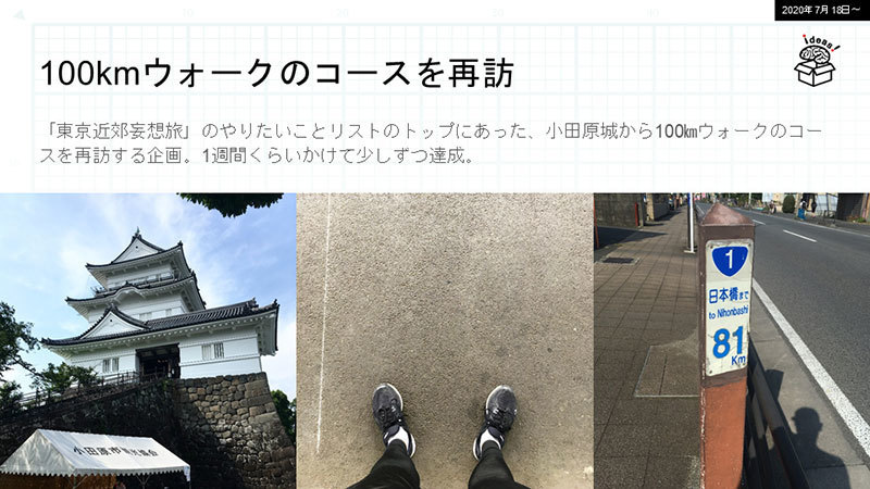 散歩が好きです_c0060143_21303224.jpg