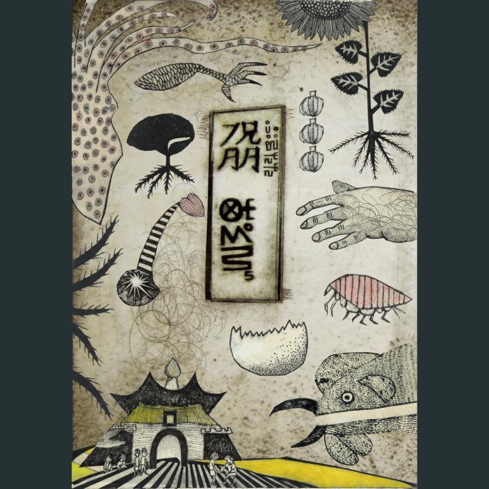 PLUTATA 1stアルバム「あそび」購入ページ_c0142346_21575231.jpeg