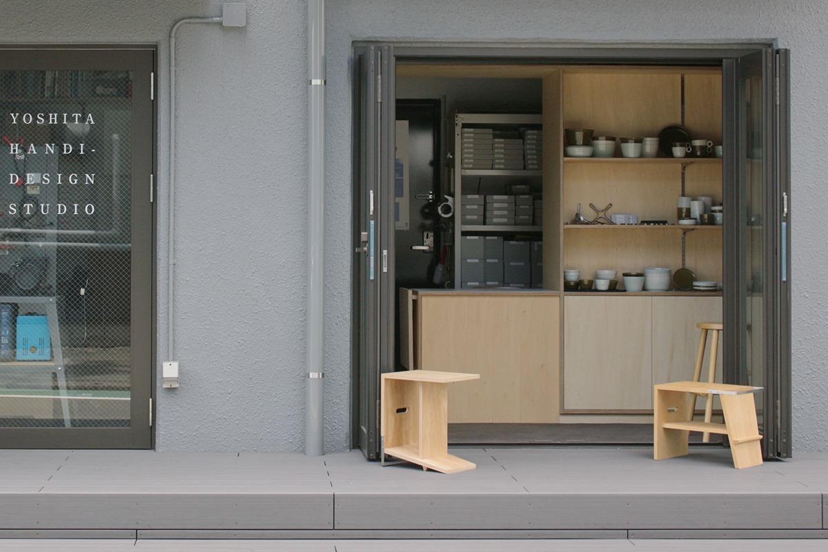 vol.116「ヨシタ手工業デザイン室」(YUZURIHA)_a0123451_22324298.jpg