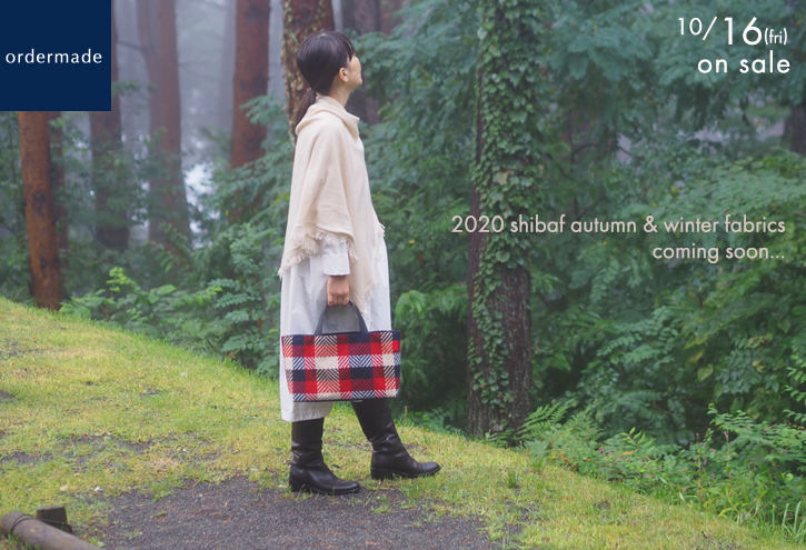 いよいよ秋冬の生地_e0243765_00514901.jpg