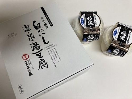 湯豆腐 / koba_d0135801_16583080.jpg
