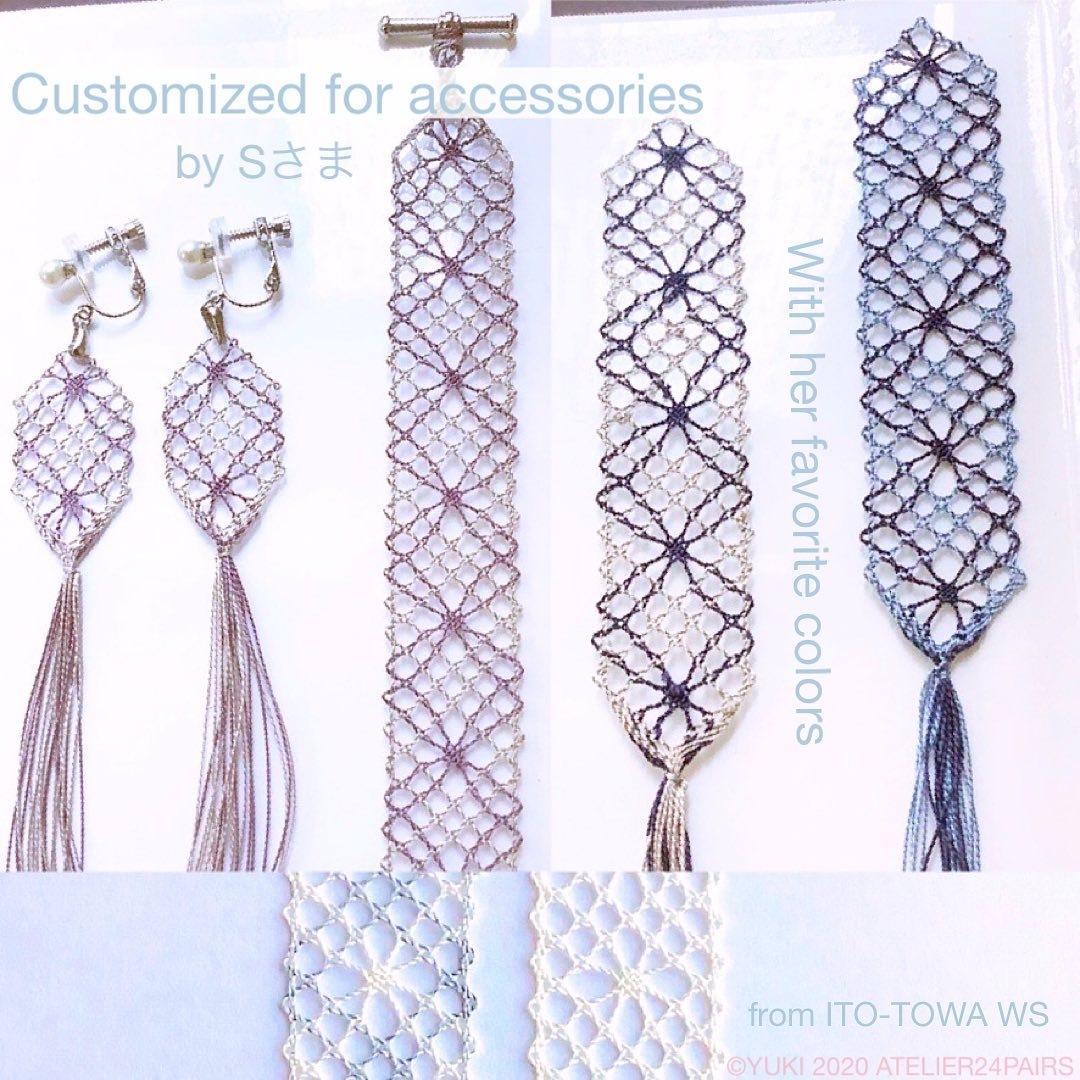 糸六さんの絹糸でボビンレース_f0108001_18384486.jpeg