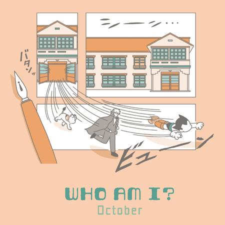 Who am I ? JAPANESE SUPERSTAR 10月の問題_b0122610_11013041.jpg