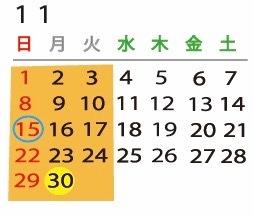 11月、12月の営業日_f0206733_17250229.jpg
