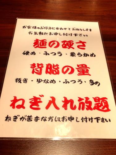 ラーメン魅力屋(かいりきや) 鈴鹿矢橋店_e0292546_05325601.jpg