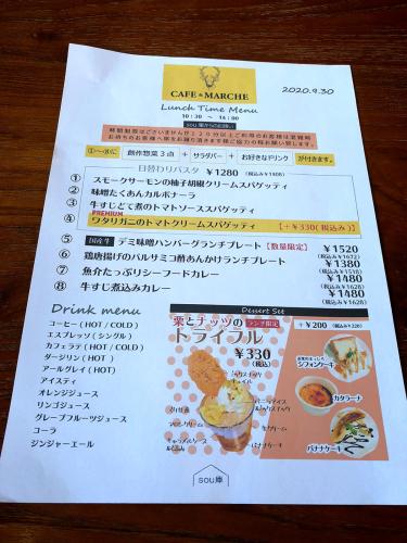 SOU庫_e0292546_05402379.jpg