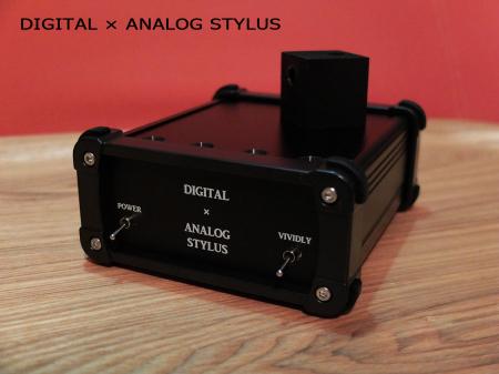 DIGITAL × ANALOG STYLUS_f0355948_11033129.jpg