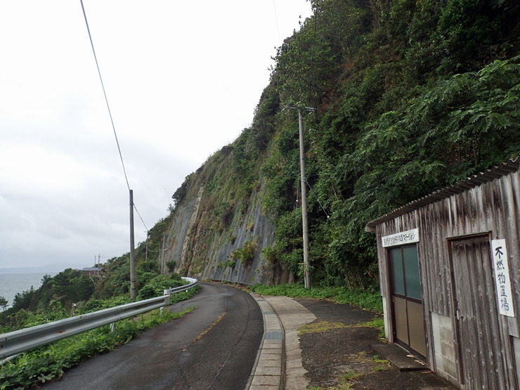 9月26日歴史講座~山陰道_f0214649_16463217.jpg
