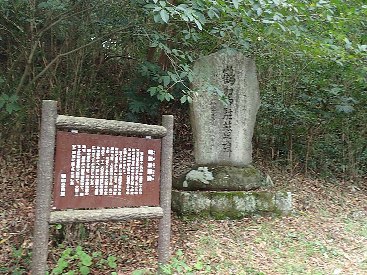 9月26日歴史講座~山陰道_f0214649_16473000.jpg