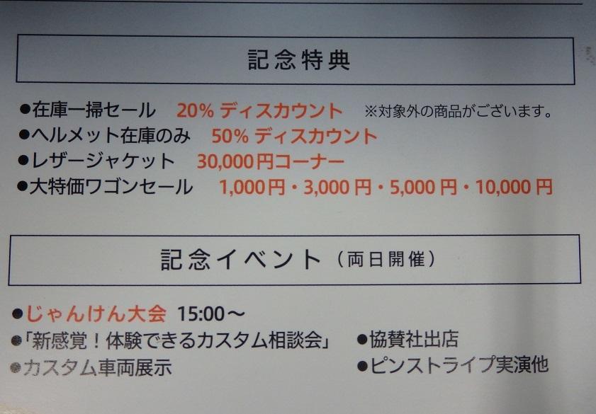 79HMD/イベントのお知らせ_d0180250_09314219.jpg