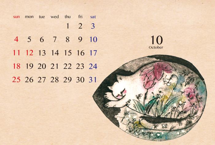 natsu20201001. no.421 番外編 10月の猫_e0026053_11291886.jpg