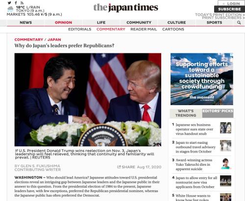 なぜ日本のリーダーは共和党の人間が好きなのか_b0015356_09522643.png