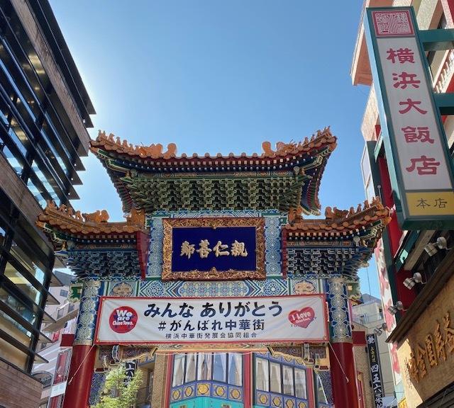 Chinatown   一人点心のちお土産を買って♪_a0165160_22213487.jpg