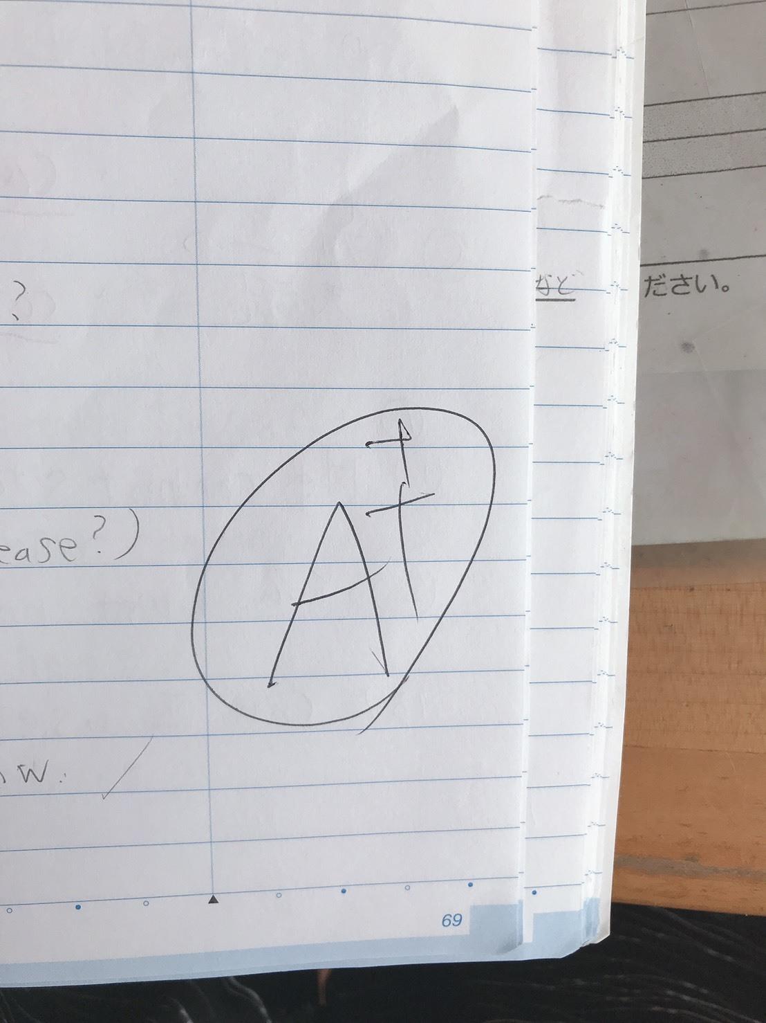 中学生たちのノート_f0321473_10303565.jpeg