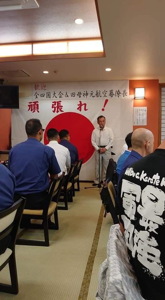 田母神俊雄第29代元航空幕僚長を、高知空港に見送ってきました。_c0186691_10341736.jpg