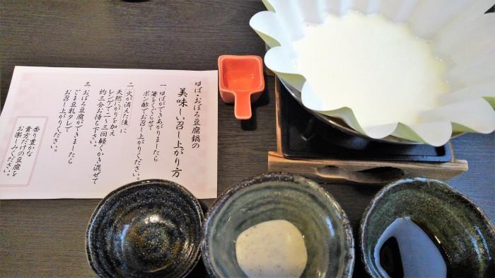 ■グルメ【愛川町五稜郭で 美味しいランチを食べて来ました♪】_b0033423_22333725.jpg