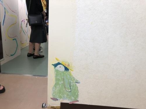 六甲ミーツアート2020「六甲イカスヴィラ」他_f0189227_12412942.jpeg