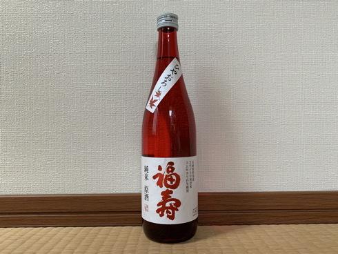 (兵庫)福寿 純米原酒 ひやおろし / Fukuju Jummai Genshu Hiyaoroshi_f0111040_07520465.jpg