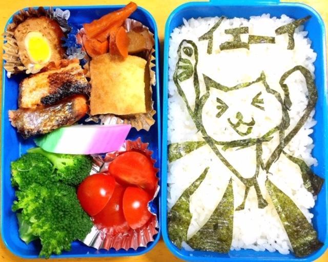 「みんなのお弁当」〜コープエリア臼杵・三重・竹田〜_d0101847_09330570.jpeg