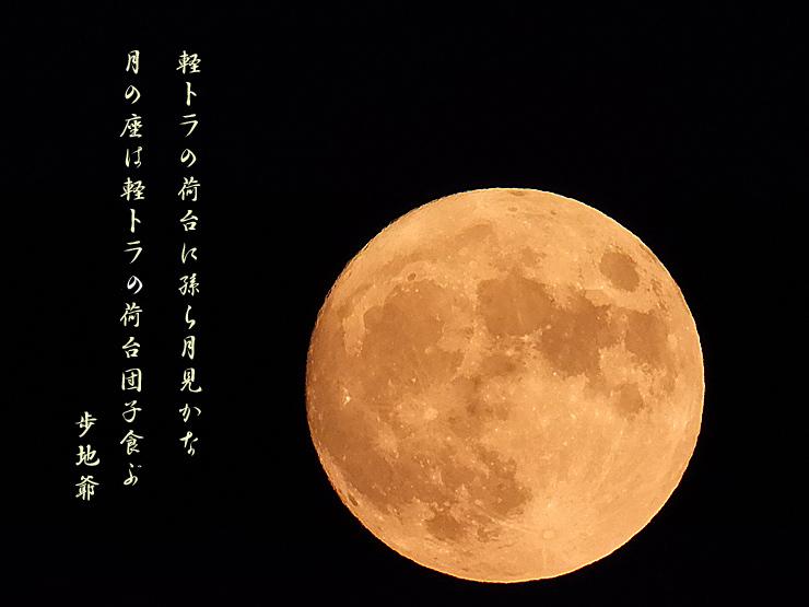 9月26日歴史講座~山陰道_f0214649_05381334.jpg