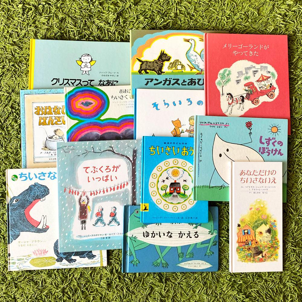 vol.116ゲスト「カヌー犬ブックス」さん_a0123451_13484077.jpeg
