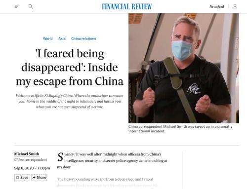 豪記者による「北京脱出記」_b0015356_11335222.png