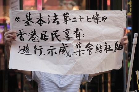 香港デモ「沒有國慶、只有港殤」_c0323257_16061738.jpg