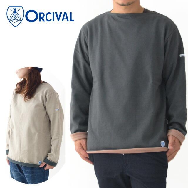 ORCIVAL [オーチバル・オーシバル] COTTON LOURD FLEECE LINING SOLID [RC-9104]フリースカットソー・ MEN\'S/LADY\'S _f0051306_15515217.jpg