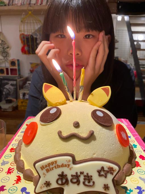 あずき12歳の誕生日おめでとう!!!_d0106911_21142316.jpg