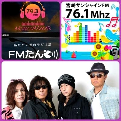 恋しい九州~宮崎サンシャインFMとFMたんと「くるナイ」!_b0183113_15282064.jpg