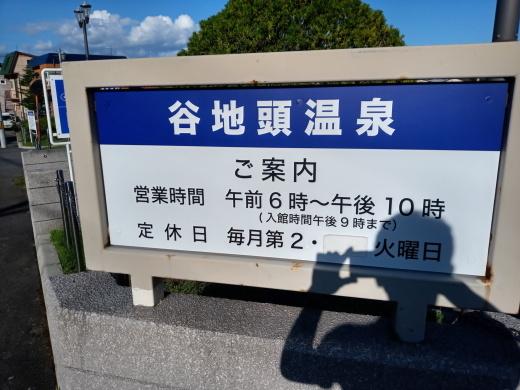 函館旅行記(2)函館散策_c0218425_18305486.jpg