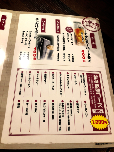 とり焼専門店 二代目そうじろう_e0292546_07255006.jpg