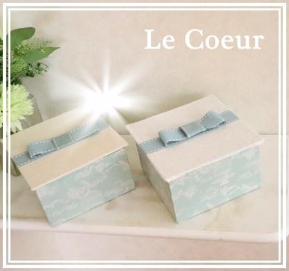 自宅レッスン作品 正方形の蓋の箱_f0305451_21455690.jpg
