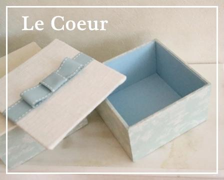 自宅レッスン作品 正方形の蓋の箱_f0305451_21460719.jpg