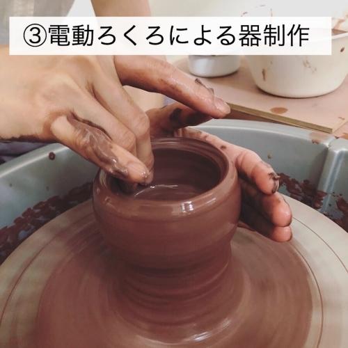 陶芸ワークショップについて_a0335560_14044130.jpg