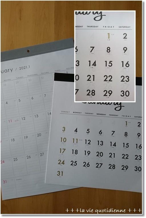 【100均&ハロウィン】セリアで買った六曜カレンダーとHALLOWEENの飾りつけ♪_a0348473_06233005.jpg