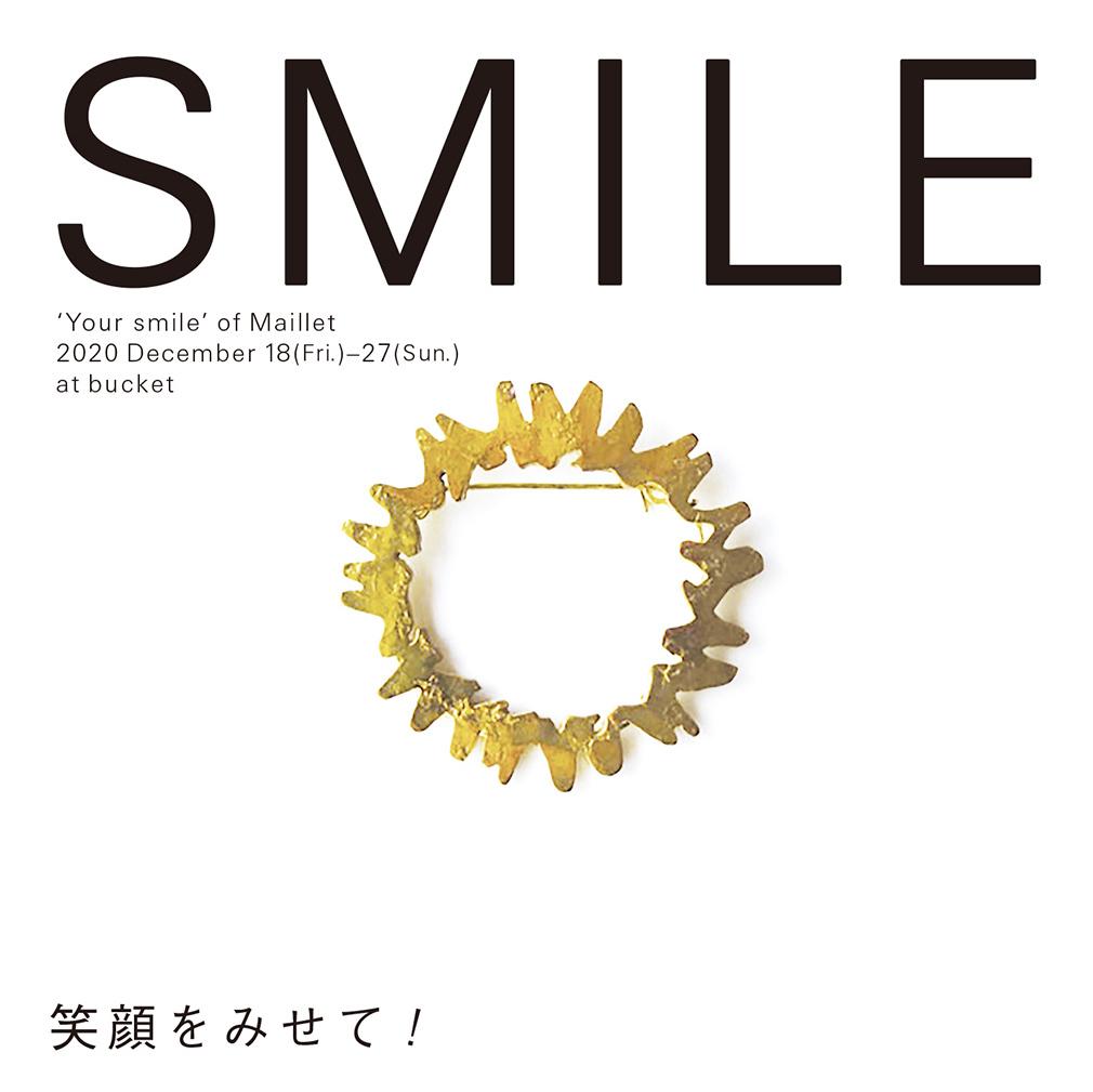 Mailletの「あなたの笑顔」/2020年12月18日〜27日/at bucket・姫路_e0252082_16441603.jpg