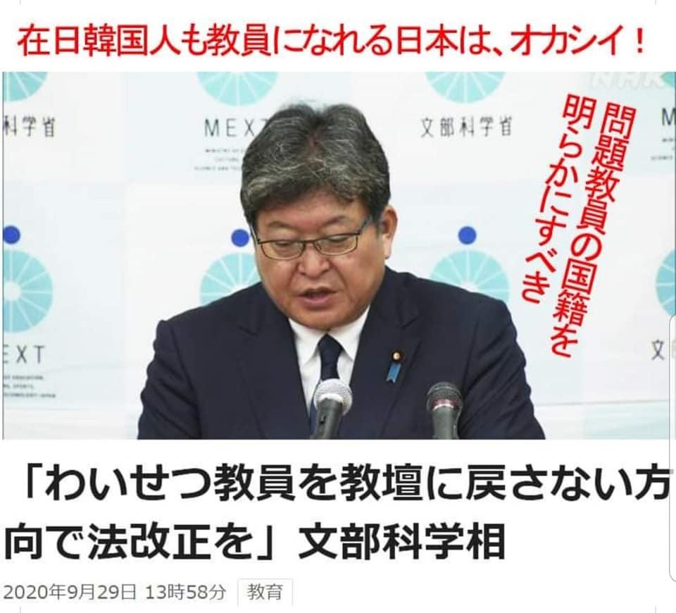 我が盟友奥村幸一日本代表監督を招いて、第100回記念 「大山倍達伝統の鳥の水炊き会」開催決定。_c0186691_16092379.jpg