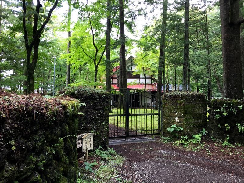軽井沢の秋散歩_e0277800_15301812.jpg