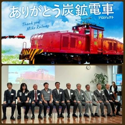 未だ余韻…【ありがとう炭鉱電車】未来への始動!_b0183113_01291608.jpg